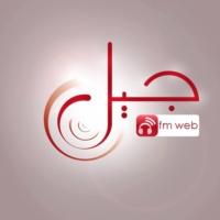 Logo of radio station Jil FM WEB