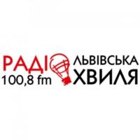 """Logo of radio station Радіо """"Львівська Хвиля"""""""