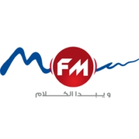 Logo of radio station Mahdia FM