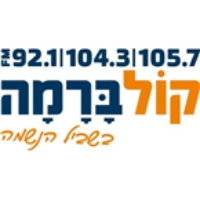 Logo of radio station Kol-Barama FM 92.1