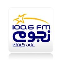 Logo of radio station Nogoum FM