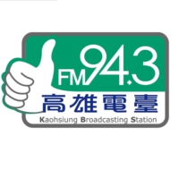 Logo of radio station 高雄廣播電臺 - KBS Kaohsiung