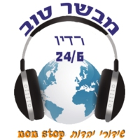 Logo of radio station Radio Mevaser Tov 770