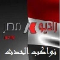 Logo of radio station Radio MASR Egypt