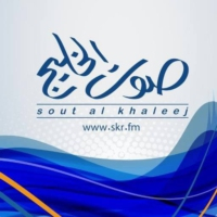 Logo of radio station Sout Al Khaleej FM - إذاعة صوت الخليج FM
