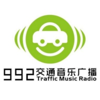 Logo of radio station 玉林交通音乐广播 - Yulin Traffic Radio