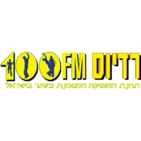 Logo of radio station Radios 100 FM