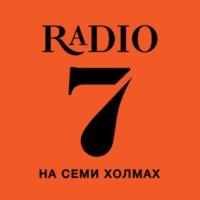 Logo of radio station Радио 7