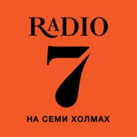 Logo of radio station Радио 7