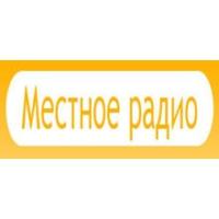 Logo of radio station Местное радио