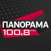 Logo de la radio Mousiko Panorama FM