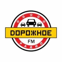 Logo de la radio Дорожное радио