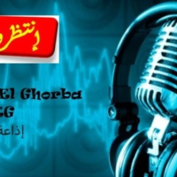 Logo of radio station EL GHORBA