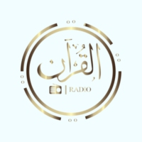 Logo of radio station AlQuran Radio