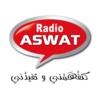 Logo of radio station Radio Aswat - راديو أصوات