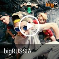 Logo de la radio bigFM - RUSSIA