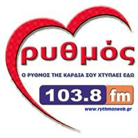 Logo of radio station Rythmos FM 103.8