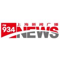 Logo of radio station 上海新闻广播