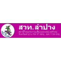 Logo of radio station Radio Thailand Lampang 97.0