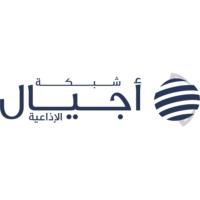 Logo of radio station شبكة أجيال - Radio Angham - 92.3