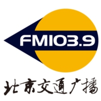 Logo of radio station 北京交通广播 - Beijing traffic radio