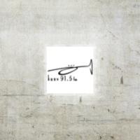Logo of radio station KUNV - 91.5 FM
