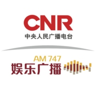 Logo of radio station CNR娱乐广播 - Entertainment Broadcast