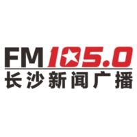Logo de la radio FM105.0长沙新闻广播 - FM105.0 Changsha news