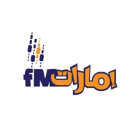 Logo of radio station Emarat FM - إمارات Fm
