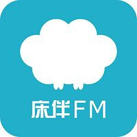 Logo of radio station 床伴FM-失眠电台