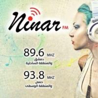 Logo de la radio Ninar fm