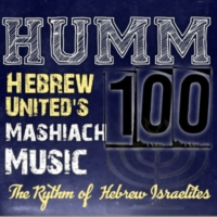 Logo of radio station HUMM100