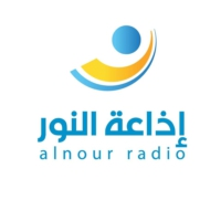 Logo of radio station إذاعة النور