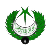 Logo of radio station Radio Pakistan World Service