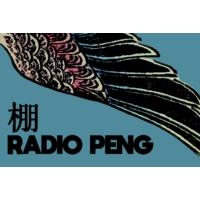 Logo of radio station RadioPeng