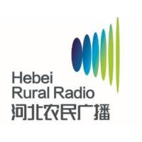 Logo de la radio Hebei Radio - 河北农民广播