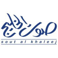 Logo of radio station Sout al khaleej