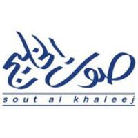 Logo de la radio Sout al khaleej