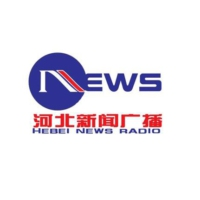 Logo of radio station Hebei Radio - 河北新闻广播