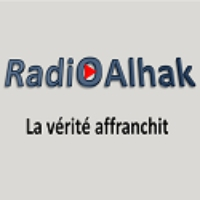 Logo of radio station Radio Alhak