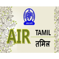Logo of radio station AIR Tamil