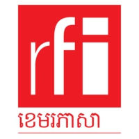 Logo of radio station RFI ខេមរភាសា / RFI Khmer