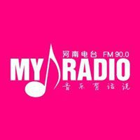Logo of radio station Henan Radio - 河南流行音乐先锋·90.0 My Radio
