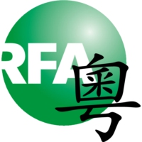 Logo of radio station RFA 廣東 / 普通话