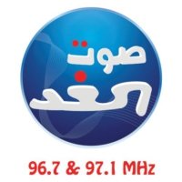 Logo of radio station Sawt El Ghad Lebanon