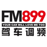 Logo of radio station 上海899驾车调频