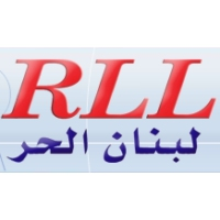 Logo of radio station Radio Liban Libre