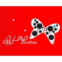 Logo de la radio Soutraya