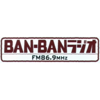 Logo of radio station BAN-BANラジオ