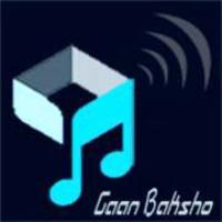 Logo of radio station Gaan Baksho